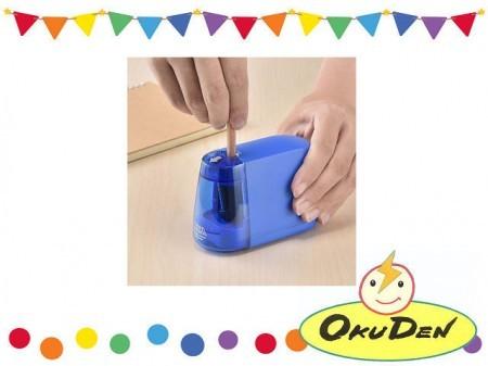 オーム電機 乾電池式 電動えんぴつ削り ブルー 青 小学生 鉛筆削り 電動
