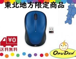 Logicool ワイヤレスマウス M235rBL